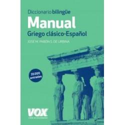 Diccionario griego-español Vox