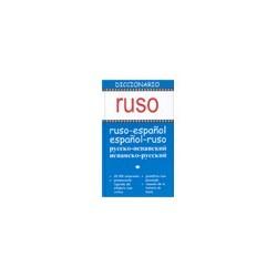DICC RUSO-ESP/ESP-RUSO. LU